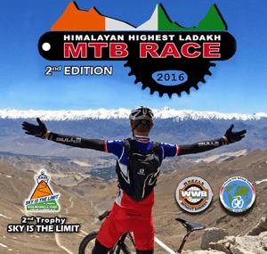 HHMTB Race